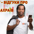Як вивести або повернути гроші з LBLV - відгуки про шахраїв