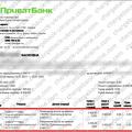 Поверенення 13 січня 2021 - 6300 доларів з TradersHome