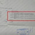 Поверенення 15 січня 2021 - 85800 гривень з Amerom.de