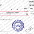 Поверенення 18 січня 2021 - 105,70 доларів з LBLV