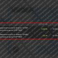 Поверенення 17 січня 2021 - 10212,4 гривень з LBLV
