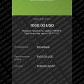 Поверенення 18 січня 2021 - 1000 доларів з TRADERSHOME