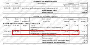 Поверенення 24 лютого 2021 – 221 євро з Adal-Royal