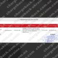 Поверенення 23 лютого 2021 – 85838 гривень з LBLV