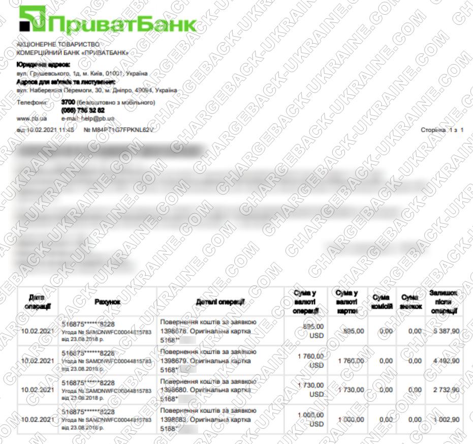 Поверенення 10 лютого 2021 – 5385 доларів з HQBROKER
