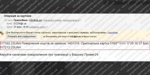 Поверенення 24 лютого 2021 – 117162 гривень з HQBROKER