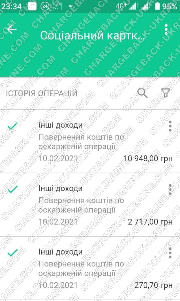 Поверенення 11 лютого 2021 – 13935 гривень з i-want.broker