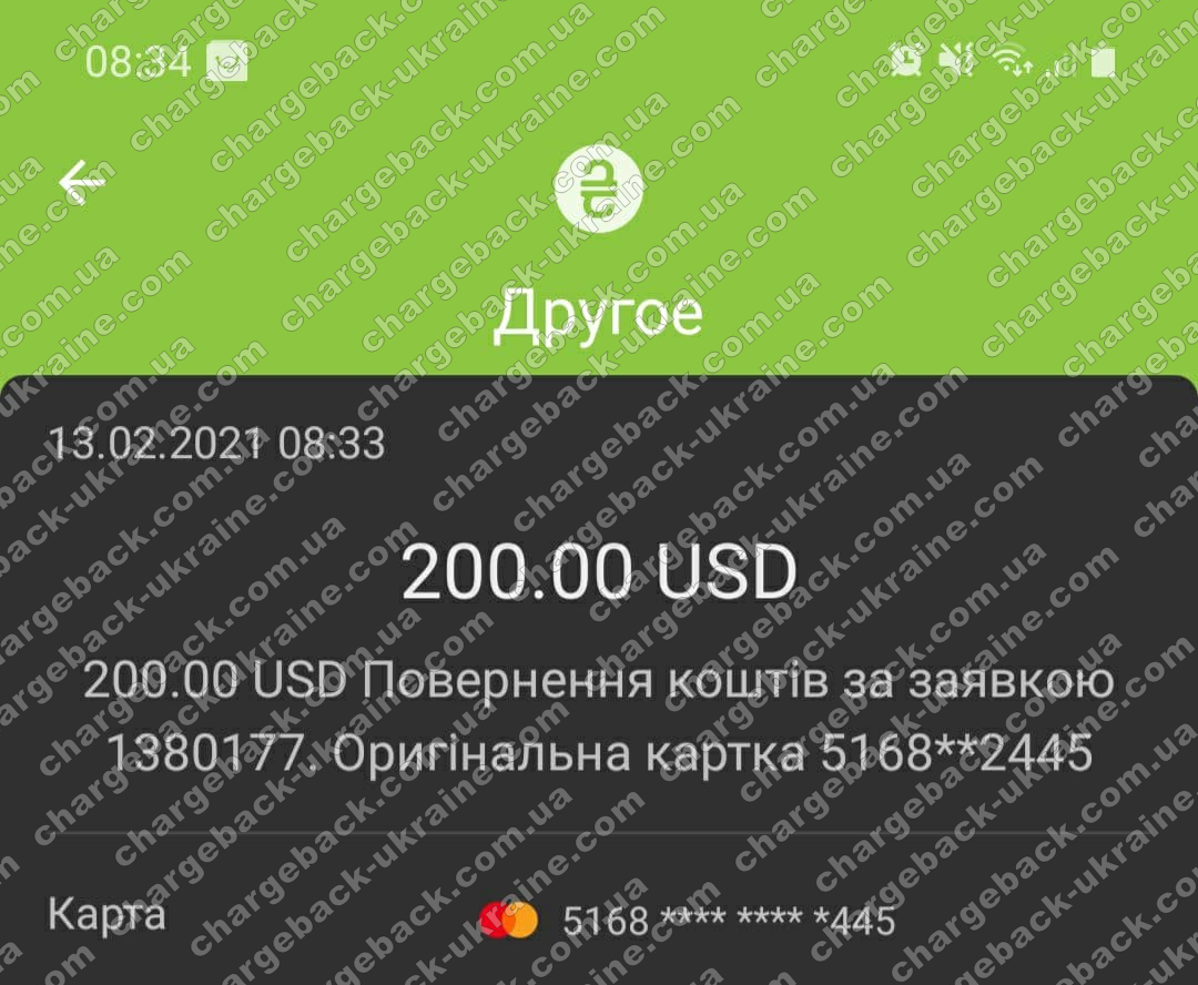 Поверенення 13 лютого 2021 – 200 доларів з i-want.broker