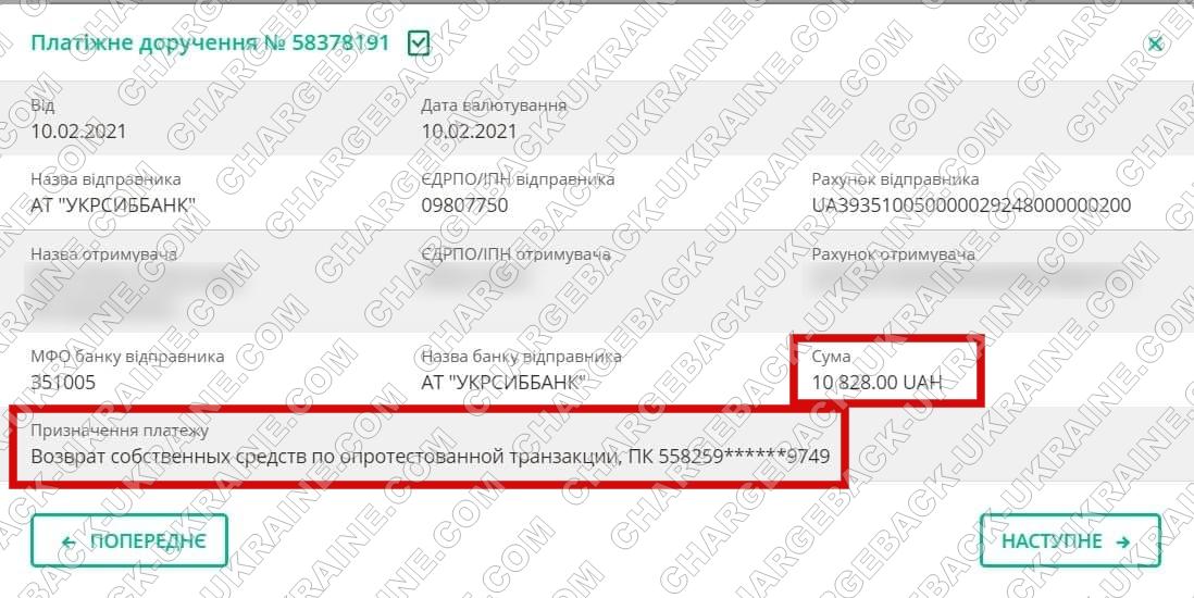 Поверенення 12 лютого 2021 – 112910 гривень з i-want.broker