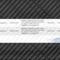 Поверенення 12 лютого 2021 – 8500 USD та 461090 гривень з LBLV
