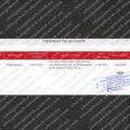 Поверенення 16 лютого 2021 – 150 доларів з lblv