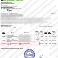 Поверенення 18 лютого 2021 – 59113 гривень з lblv