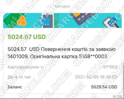 Поверенення 5 лютого 2021 – 5024 долара з VLOM.COM