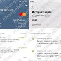Поверенення 28 березня 2021 – 102 983,31 грн. и 8000 USD з Tradershome