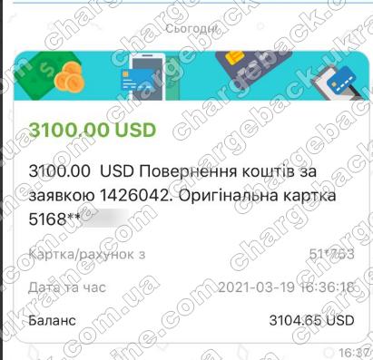 Поверенення 19 березня 2021 – 3100 доларів з TradersHome