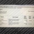 Поверенення 04 березня 2021 – 31 885 гривень з TradersHome