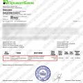 Поверенення 17 березня 2021 – 15 543 гривень з VLOM