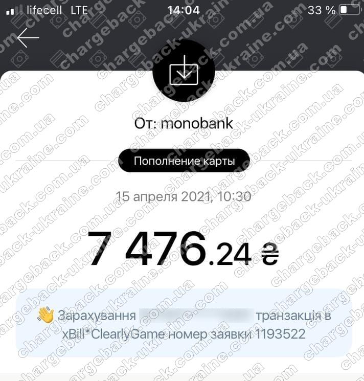 Поверенення 15 квітня 2021 – 7476 гривень з Absolute Global Markets