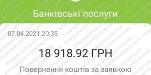 Поверенення 8 квітня 2021 – 18918 гривень з i-want.broker