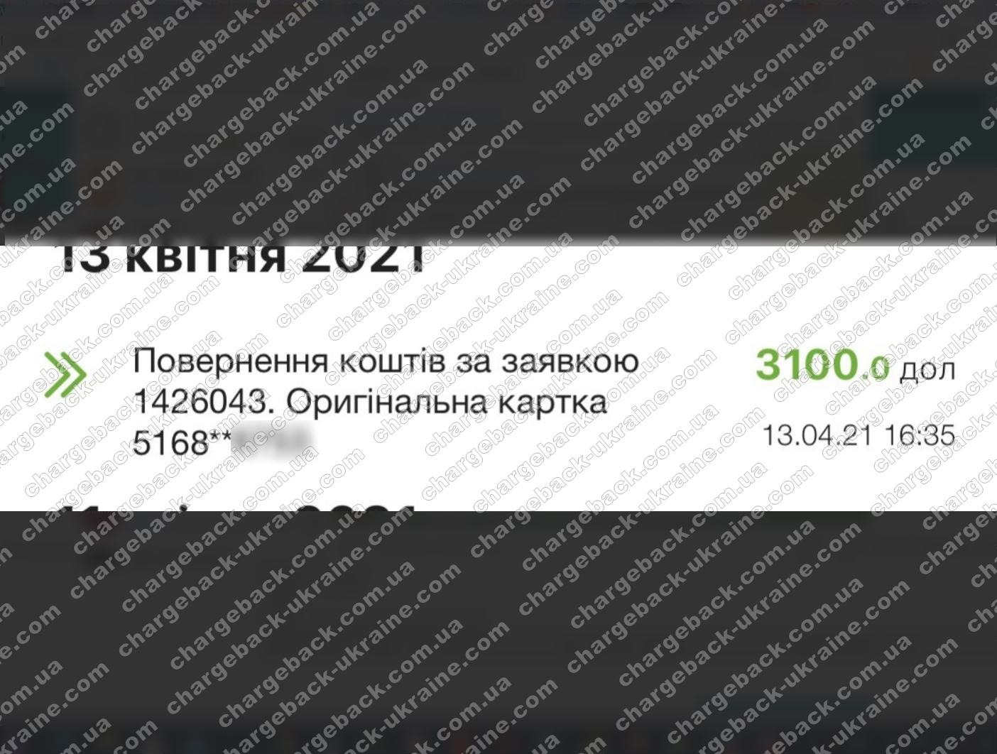 Поверенення 13 квітня 2021 – 3100 доларів з TradersHome