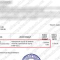 Поверенення 31 березня 2021 – 1030 доларів з TRADERSHOME