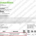 Поверенення 18 квітня 2021 – 55 392 грн з VLOM