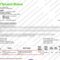Поверенення 20 квітня 2021 – 56406,77 гривень з vlom