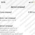 Поверенення 07 травня 2021 – 19049 USD з Tradershome