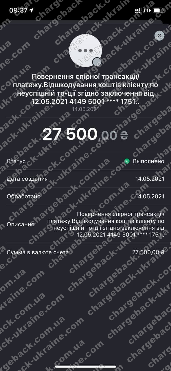 Поверенення 15 травня 2021 – 52 393 UAH з NYSE24