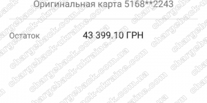 Поверенення 24 травня 2021 – 43162 грн з Tradershome