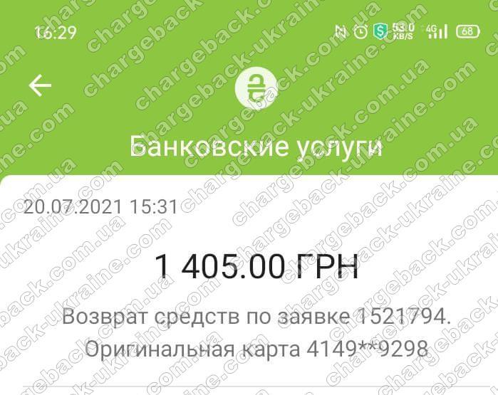 Поверенення 20 липня 2021 – 4 072 грн з Олимп Трейд OLYMPTRADE.COM