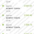 Поверенення 15 червня 2021 – 7 963 USD з Adal-Royal