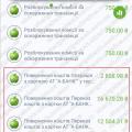 15.07.2021 возврат из i-want.broker 31983,57 грн