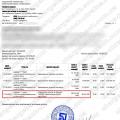 Поверенення 18 серпня 2021 – 36 241 гривень з Аmerom (CRYPTO-TRADING.TRADE)