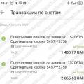 Поверенення 04 серпня 2021 – 4146 грн з Lime FX