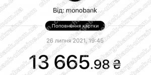 Поверенення 26 липня 2021 – 13665 грн з LimeFX