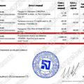 Поверенення 23 серпня 2021 – 2 865 грн з Vlom
