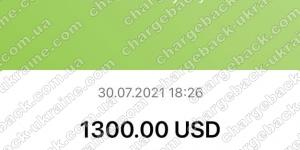 Поверенення 31 липня 2021 – 1300 USD з I-Want.Broker