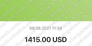 Поверенення 10 серпня 2021 – 1415 доларів з i-want.broker