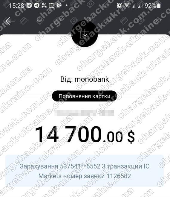 Поверенення 26 серпня 2021 – 14700 доларів з icmarkets.com