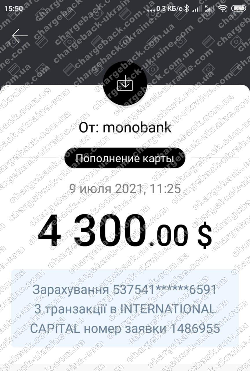 Поверенення 17 серпня 2021 – 4300 USD з icmarkets.com