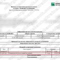 Поверенення 04 серпня 2021 – 28267 грн з VLOM
