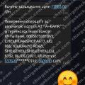 Поверенення 31 серпня 2021 – 13883 гривень з GTTC Ltd