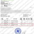 Поверенення (чарджбек) 10 вересня 2021 – 108545 гривень з Vlom